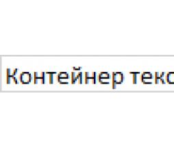 Контейнер текстильный КТ, КТБ